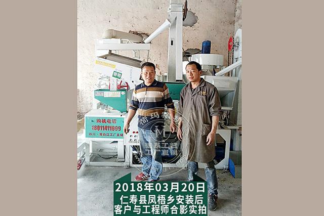 仁寿县凤吾乡安装后客户与工程师合影实拍