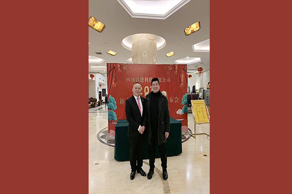 2019新春团拜会公司总经理陈真先生在酒店门口迎接贵宾