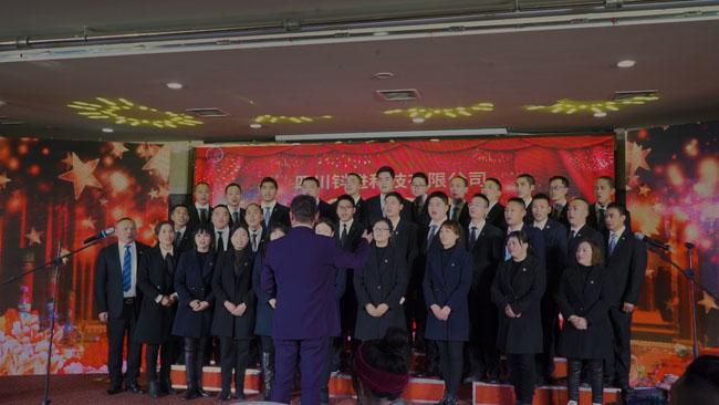 2020 年会 公司团队大合唱