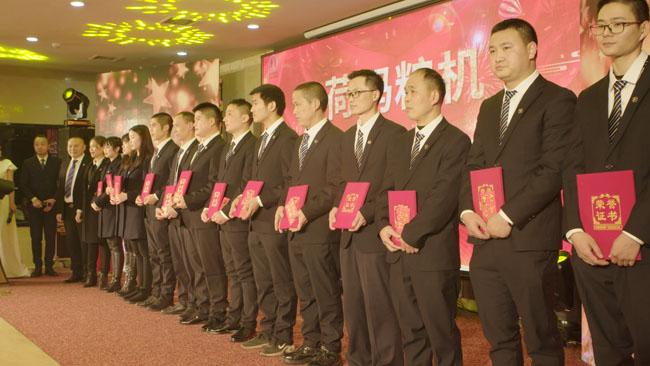 2020年会 总经理陈真先生为辛勤付出的员工颁发证书和奖金